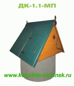 ДК-1.1-МП Ц - 13500