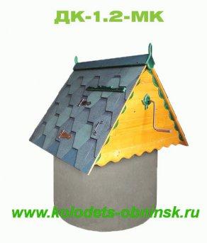 ДК-1.2-МК Ц - 15000