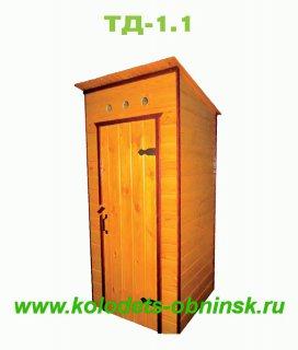 ТД - 1.1    Цена - 17000р.