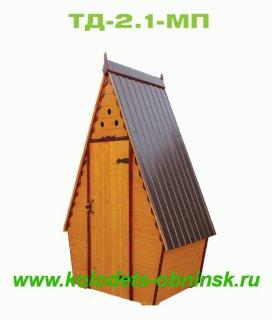 ТД - 2.1 МП   Цена - 24000р.