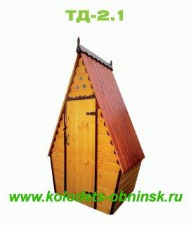 ТД - 2.1   Цена - 19000р.