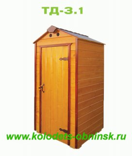 ТД - 3.1   Цена - 18000р.