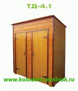 ТД - 4.1 Цена - 33000р.