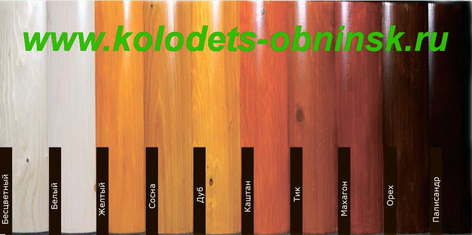Цветовая гамма собачьих будок.