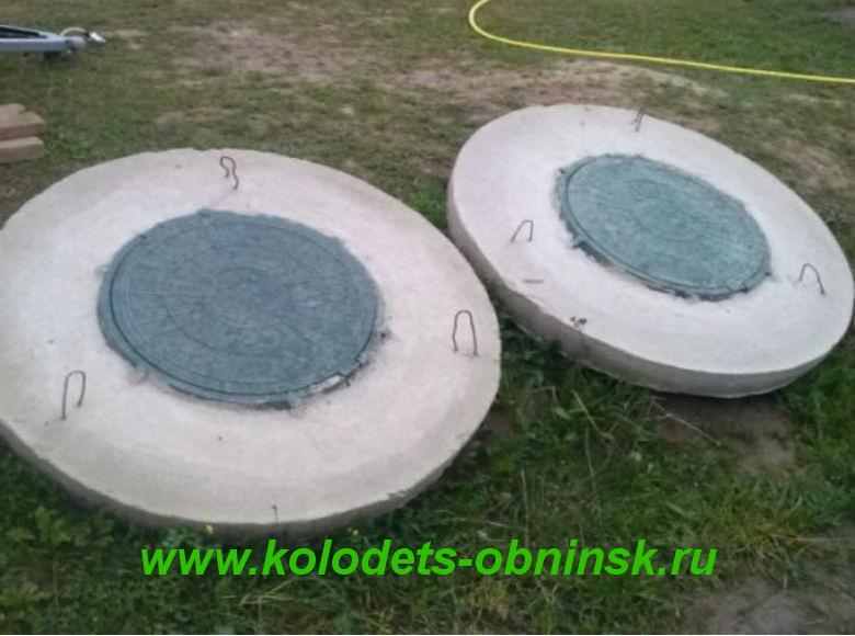 Бетонные крышки с полимерными люками.